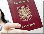 Молдавский парламент разрешил лицам с несколькими гражданствами занимать государственные должности