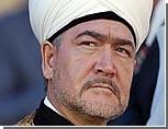 Верховный муфтий Талгат Таджутдин: Миллион татар и миллион башкир нужно отправить на Дальний Восток и женить на китаянках / Муфтий чрезвычайно положительно относится к многоженству
