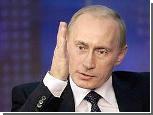 Путин не ждет новой войны на Кавказе