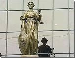 Спор вокруг места мэра уральского города Сысерть закончен. Верховный суд поставил точку в деле