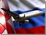 Грузия приняла мирный жест Медведева / Тбилиси тоже желает восстановить воздушное сообщение с Россией