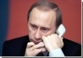 Рейтинг доверия Путину снизился