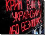 """Украинские националисты требуют наказать """"Русское единство"""" за """"попытку отравления журналистов"""""""