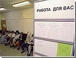 В Молдавии число безработных в третьем квартале 2009 года увеличилось на 27,5 тысячи