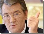 Ющенко просит Литвина спасти закон о выборах