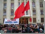 В Москве День конституции отпразднуют акциями