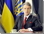 Ющенко покушается на Бахчисарайский заповедник