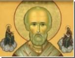 19 декабря православный мир отмечает День Святого Николая Чудотворца