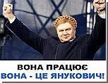 Президентские выборы на Украине будут не менее ожесточенными, чем в 2004 году, - политолог
