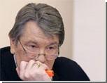 Ющенко еще надеется, что в компании с Януковичем выбъет Тимошенко из второго тура выборов, - политолог