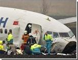 В РФ выгоднее всего погибнуть в авиакатастрофе / Жертвы трагедий атакуют европейские суды с жалобами на ничтожные компенсации