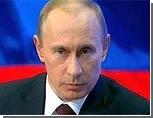 """Путин запретил """"мазать черной краской"""" сотрудников милиции / Не все правоохранители - преступники"""