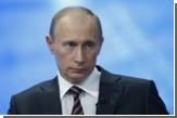 Путина обвинили во лжи