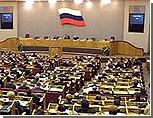 Коммунисты предлагают наложить мораторий на переименование городов