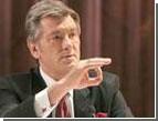 Коммунисты устроили Ющенко «теплый прием» в Симферополе