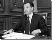 Регионы поддержали инициативу Медведева