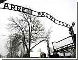 """Похитители надписи """"Arbeit macht frei"""" хотели профинансировать теракты"""