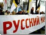 Русские националисты России: Украина и РФ - русофобские государства / Кремль не поможет русским в Крыму