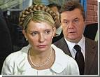 Тимошенко назвала Януковича трусом и снова вызывает на дуэль