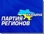 Регионалы намерены отобрать кресло у Денисовой