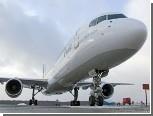 Российские власти обещают спасти госавиакомпании