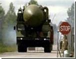 СМИ: договор СНВ-2 подстегнет новую гонку вооружений / Экономика России может не выдержать
