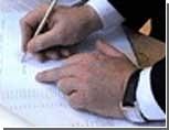 Три последних министра нового свердловского кабмина будут назначены сегодня-завтра