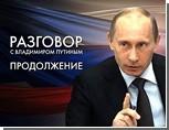 """Путин как Кашпировский нашего времени  / Корреспондент """"НР"""" распознал признаки НЛП: успокоить, настроить, внушить"""