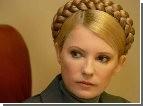 Обрыдаться. Тимошенко заплетает косу с закрытыми глазами