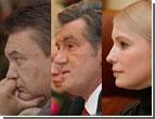 Ющенко: Союз Тимошенко и Януковича - это союз, который будет, и в котором не нужно сомневаться