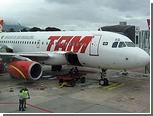 Французские пенсионеры устроили бунт на борту бразильского самолета