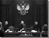 «Судьи не оценивают политическую систему»