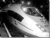 Поезд в другую жизнь
