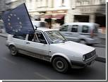 Сербия подала официальную заявку на вступление в ЕС