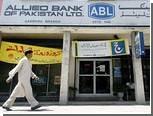 Совершено крупнейшее ограбление банка в истории Пакистана