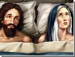 В новозеландской церкви повесили постер с Девой Марией в постели с Иосифом