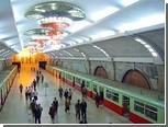 Северокорейский перебежчик рассказал о секретных туннелях в Пхеньяне