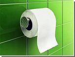 Рождество заставило британцев покупать дорогую туалетную бумагу