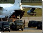 Пилот задержанного Ил-76 рассказал о предназначении оружия на борту
