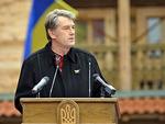 Правительство Украины отправится за кредитом в Вашингтон