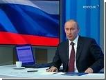 """Путин назвал госкорпорации """"необходимостью"""""""