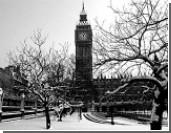 Закат Великобритании