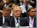 Россия не будет торговать парниковыми газами