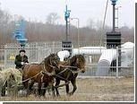 Белоруссия назвала свою цену на российский газ в 2010 году