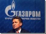 Россия допустит Вьетнам к месторождениям в Коми
