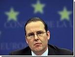 Шведский министр финансов назвал помощь ЕС Греции маловероятной