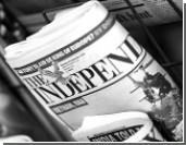 Лебедев интересуется лондонской «Независимой»
