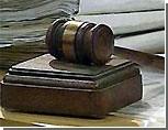 Верховный суд ПМР посчитал справедливым наказанием два года условно за сбитого пешехода