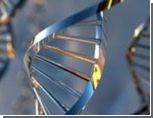 Российские ученые расшифровали геном русского мужчины / Как они его будут использовать, исследователи не говорят