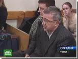 Присяжным показали изъятую у бывшего мэра Томска кучу денег